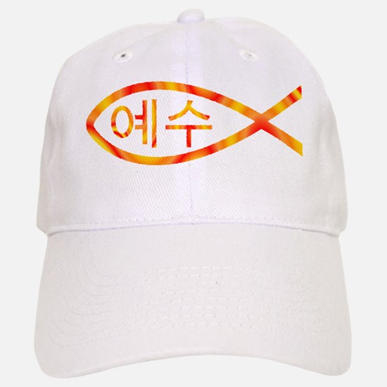Korean Jesus Fish Baseball Baseball Cap
