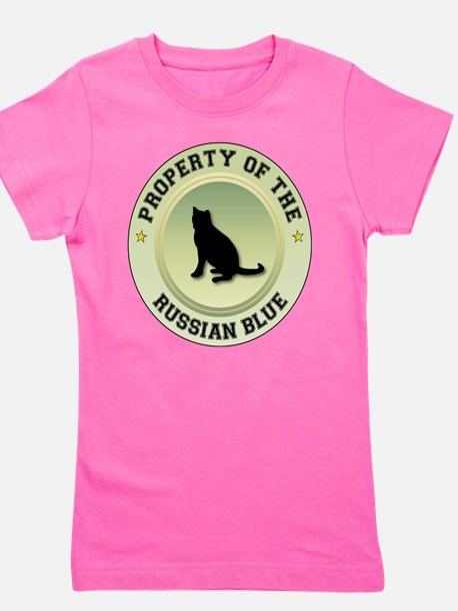Russian Blue Property Women's Dark T-Shirt