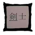 Fencer Kanji Throw Pillow