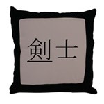 Fencer Kanji Throw Pillow