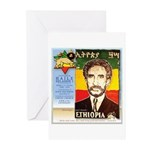 Haile Selassie I Greeting Cards (Pk of 20)