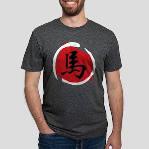 Chinese Zodiac Horse Symbol Women's Dark T-Shirt
