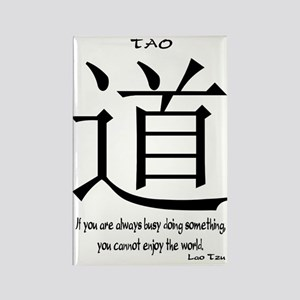 Tao Lao Tzu Quote Rectangle Magnet