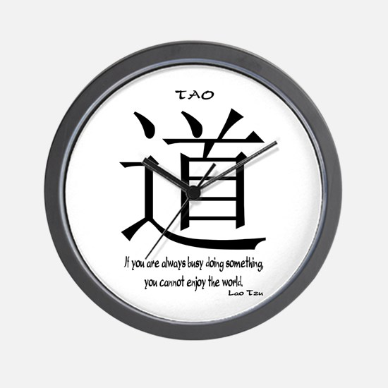 Tao Lao Tzu Quote Wall Clock