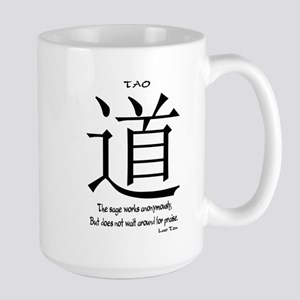 Tao Lao Tzu Quote Large Mug