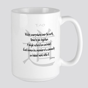 Tao I Ching Quote Large Mug