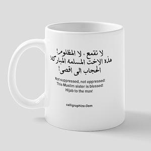 Not suppressed, not oppressed! Mug