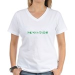 Revolution Women's V-Neck T-Shirt