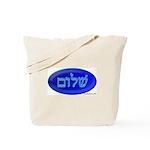 Shalom In Hebrew Tote Bag