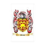 Seton Sticker (Rectangle 50 pk)