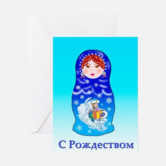 Russian Christmas Cards Greeting Card