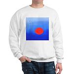 08.inoinoino... Sweatshirt