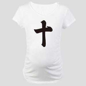 Kanji numeral ten Maternity T-Shirt