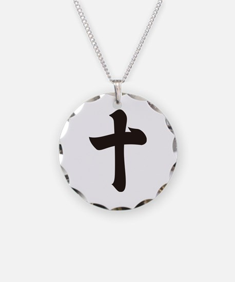 Kanji numeral ten Necklace