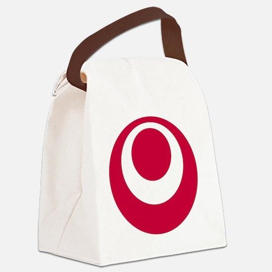 Unique Okinawa japan Canvas Lunch Bag