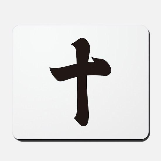 Kanji numeral ten Mousepad
