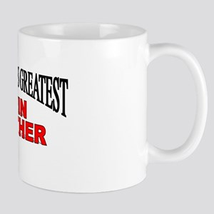 """The World's Greatest Twin Brother"" Mug"
