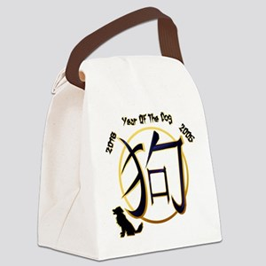 The Year Of The Dog Canvas Lunch Bag