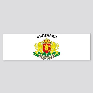Bulgaria arms with name Bumper Sticker