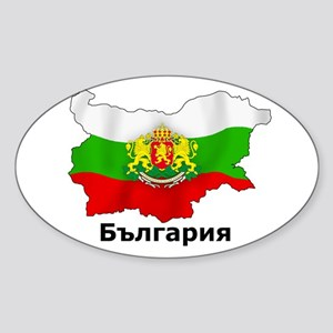 Bulgaria flag map Oval Sticker