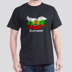 Bulgaria flag map Dark T-Shirt