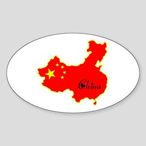 Cool China Oval Sticker