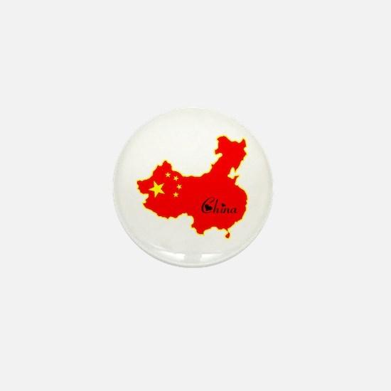 Cool China Mini Button