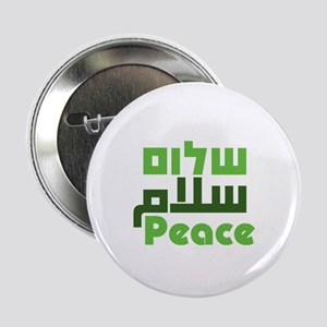 """Prayer for Peace 2.25"""" Button (10 pack)"""