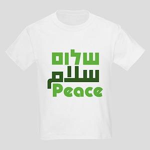 Prayer for Peace Kids Light T-Shirt