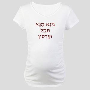The Doom of Belshazzar Maternity T-Shirt