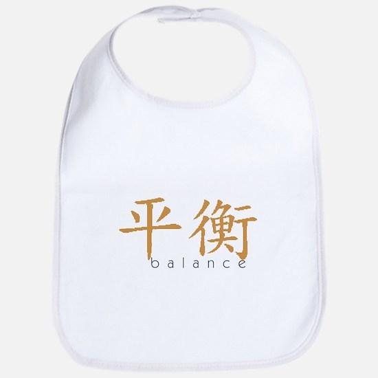 Chinese Symbol Balance Bib
