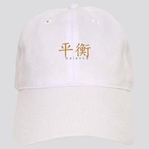 Chinese Symbol Balance Cap