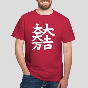 Ishida Mitsunari(A) T-Shirt