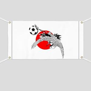 Japan Football Crane Banner