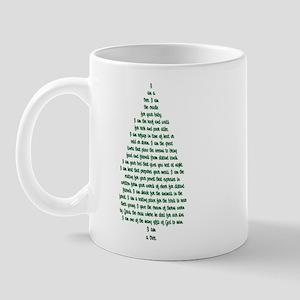 """""""I Am A Tree"""" Mug"""