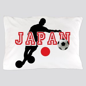 Japan Soccer Player Pillow Case