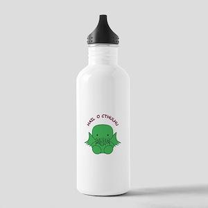 HailOCthulhu Stainless Water Bottle 1.0L
