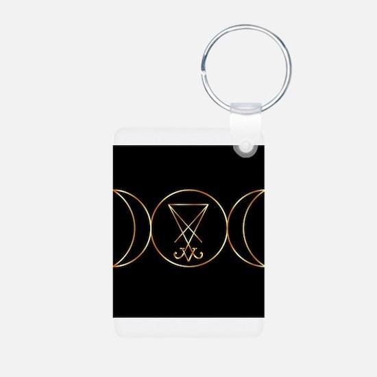 Cute Symbol Keychains