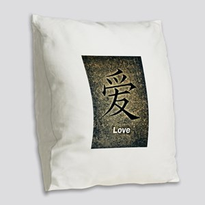 ! Burlap Throw Pillow