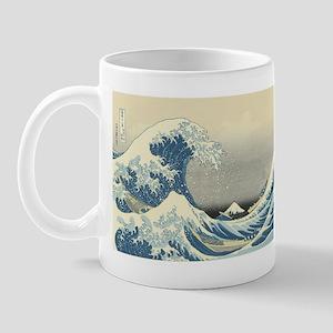 Vintage Samurai Warrior Mug