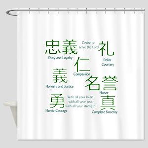 Bushido Shower Curtain