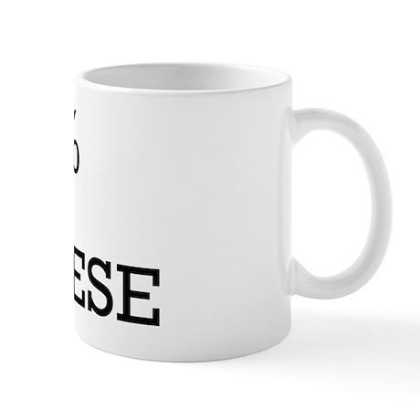 50% Lebanese Mug