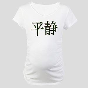 Firefly: Serenity Maternity T-Shirt