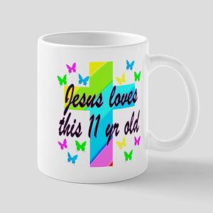 CHRISTIAN 11TH Mug