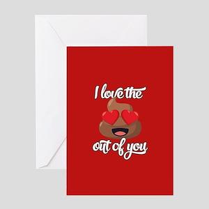 Emoji Valentines Day Greeting Cards Cafepress
