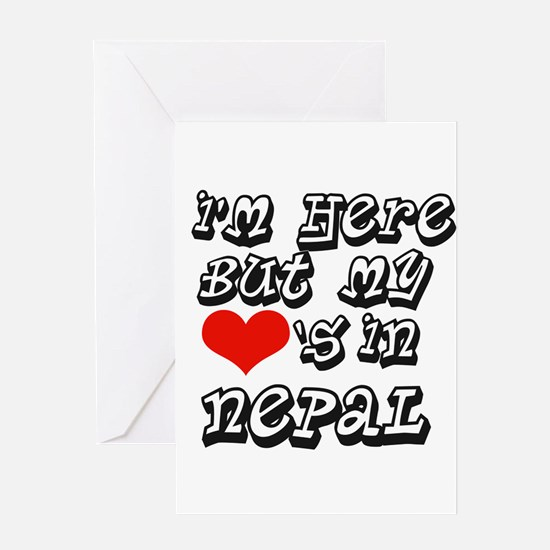 Heart in Nepal Greeting Card