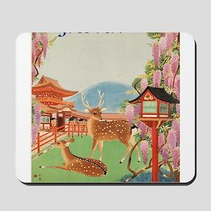 Vintage poster - Japan Mousepad