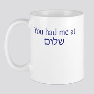 You had me at Shalom Mug