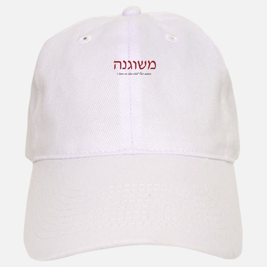 i have no idea what this says Baseball Baseball Cap