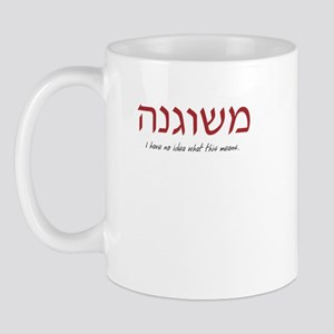 i have no idea what this says Mug